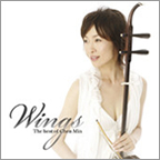 Wings The Best of Chen Min