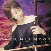 CHEN MIN MOON MOON -月亮心-